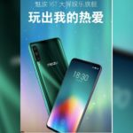 Introduced Meizu 16T – the cheapest smartphone on the Snapdragon 855