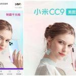 Chinese smartphone maker Doov copied both the iPhone 11 Pro and Xiaomi CC9 Pro