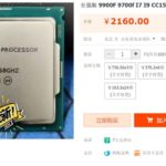 Intel CC150 octa-core processor launched