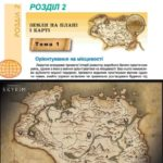 In the Ukrainian geography textbook a map of Skyrim was discovered