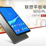 10-inch screen, metal body and good autonomy at a price of 225 dollars. Presented tablet Lenovo M10 Plus
