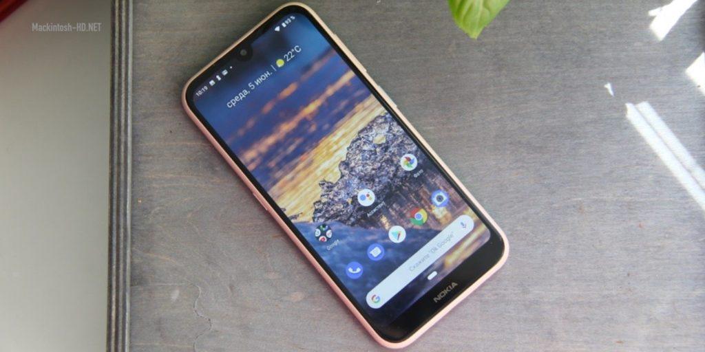 Nokia 4.2 got Android 10
