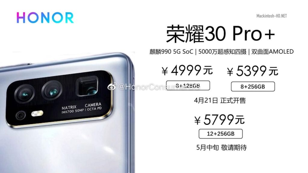 Honor 30 Pro + will be significantly more expensive than Huawei P40. The price in the home market for the brand has become known